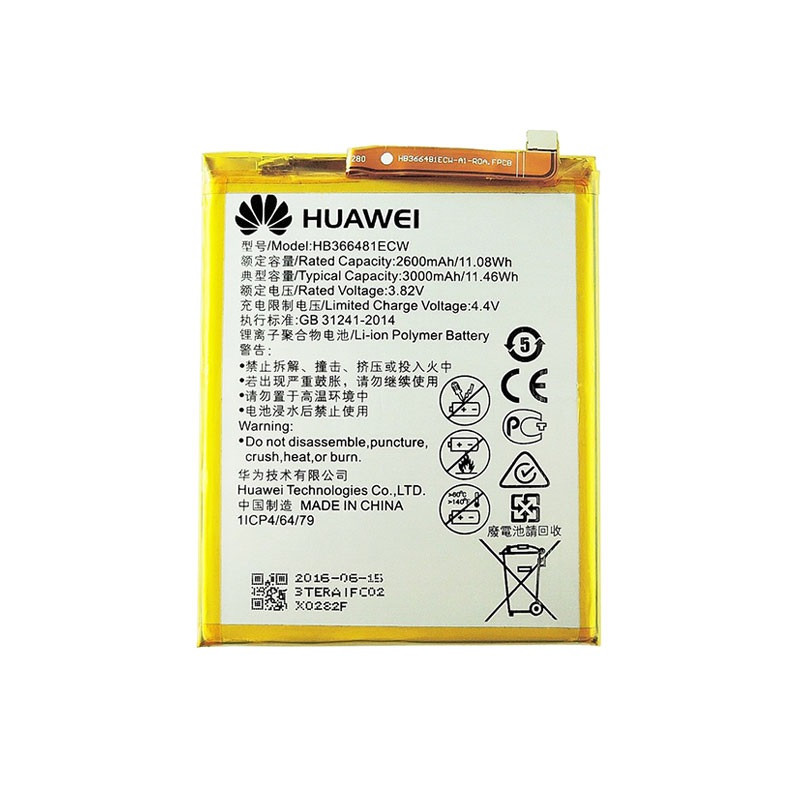 Original Huawei Battery P9 Bulk