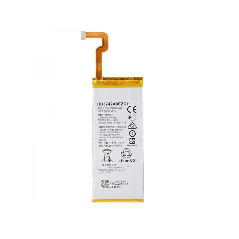 original-huawei-battery-p8-lite-bulk