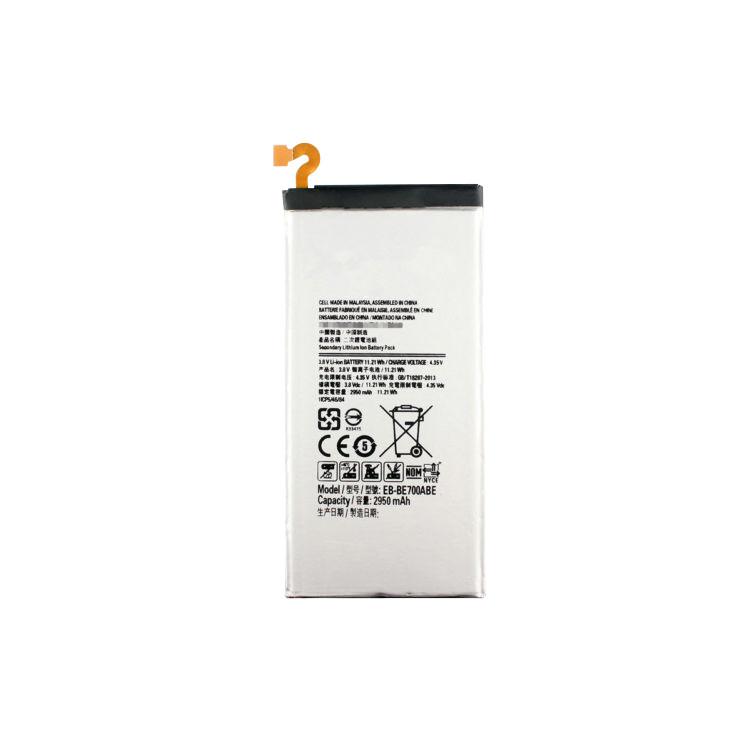 original-samsung-battery-galaxy-e7-bulk