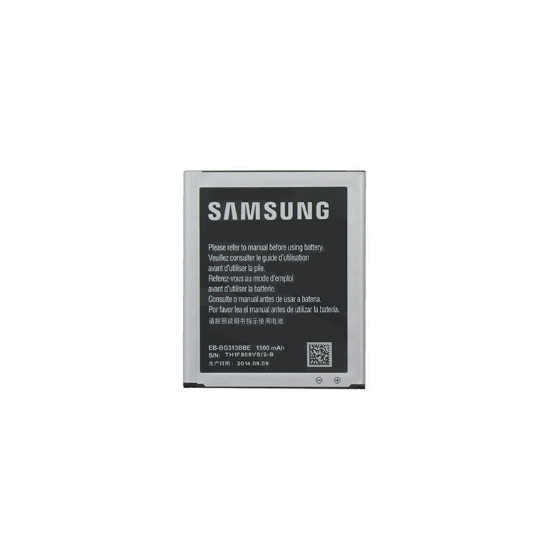 original-samsung-battery-galaxy-trend-2-galaxy-v-galaxy-ace-4-and-others-bulk