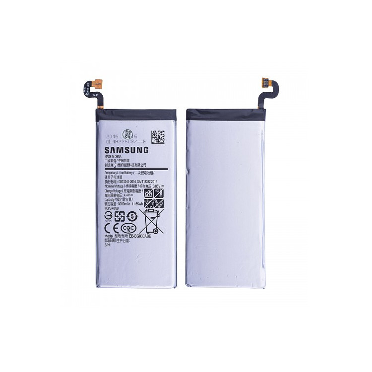 Original Samsung Battery Galaxy S7 Bulk