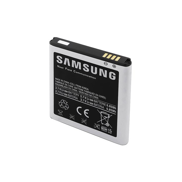 original-samsung-battery-galaxy-j1-bulk