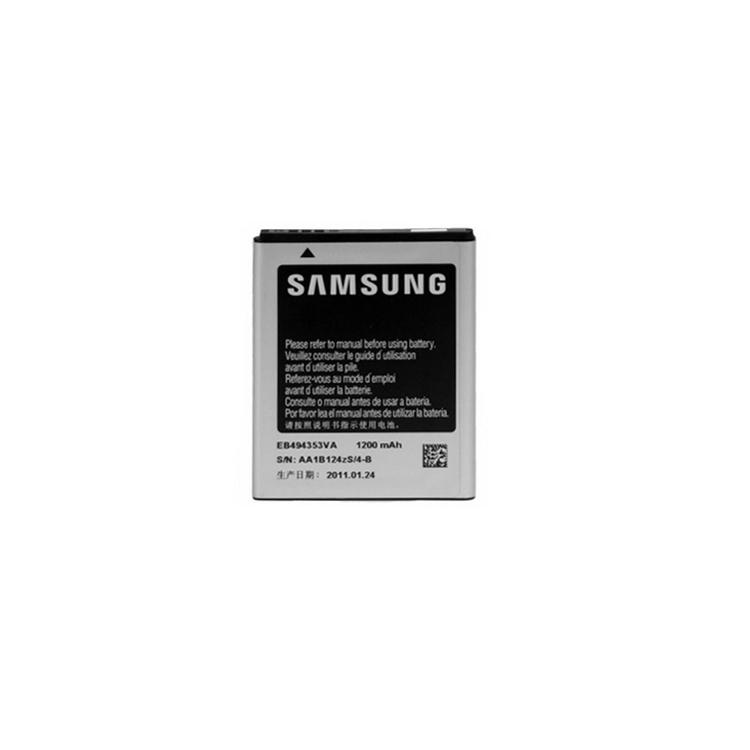 original-samsung-battery-galaxy-s3-mini-bulk